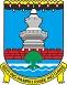 Kantor Kepala Desa Siremen Kabupaten Serang